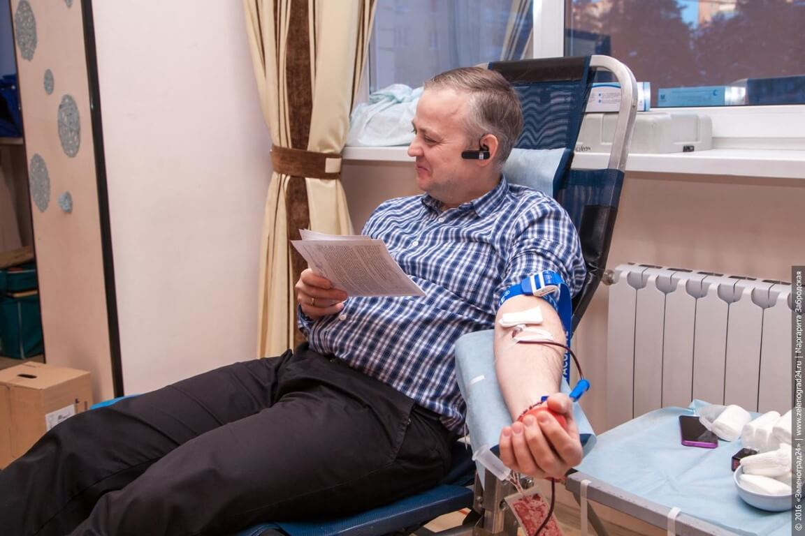 donor-21-12-2016-24