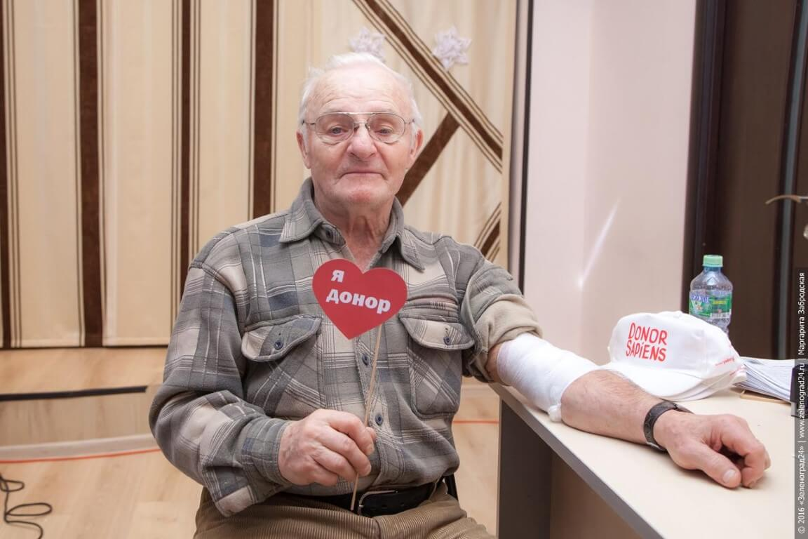 donor-21-12-2016-26