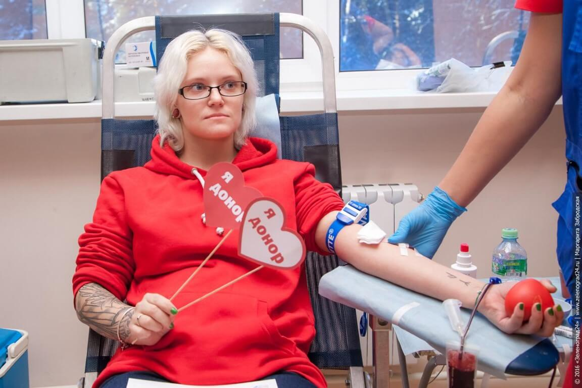 donor-21-12-2016-27