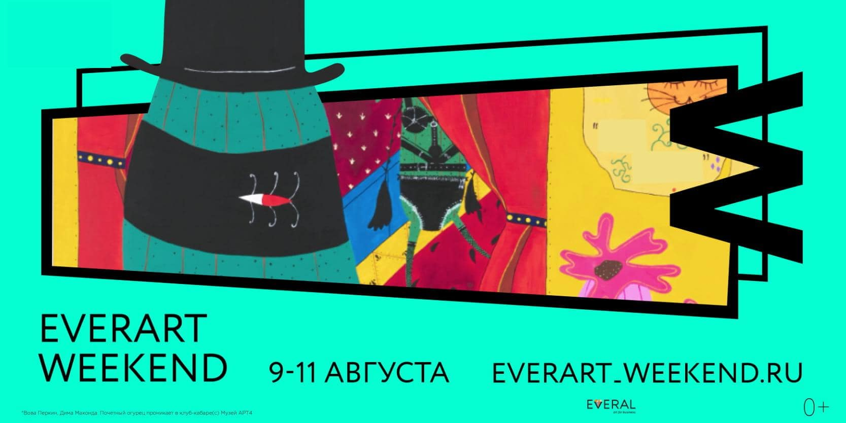 everart-weekend-31072019
